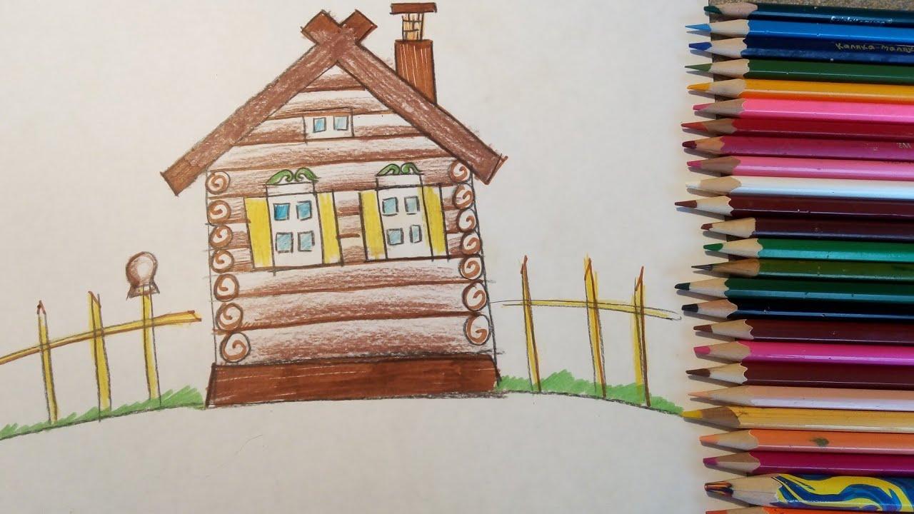 Как нарисовать деревенскую избу - простой рисунок для ...  Простой Интерьер Рисунок